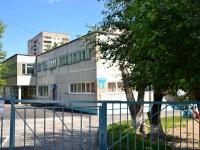 Пермь, детский сад №373, улица Инженерная, дом 4
