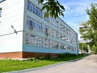 彼尔姆市, 学校 №105, Inzhenernaya st, 房屋 5