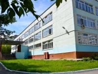 Perm, school №105, Inzhenernaya st, house 5