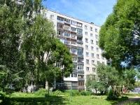 彼尔姆市, Inzhenernaya st, 房屋 6А. 公寓楼