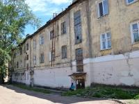 Perm, Inzhenernaya st, house 14. Apartment house