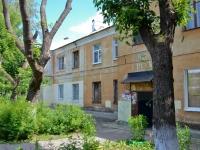 Perm, Inzhenernaya st, house 17А. Apartment house