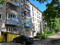 Perm, Khalturin st, house 2. Apartment house
