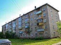Пермь, улица Халтурина, дом 4. многоквартирный дом