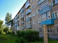 Perm, Khalturin st, house 6. Apartment house