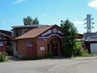 Пермь, улица Халтурина, дом 8А. многофункциональное здание