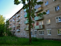 Perm, Khalturin st, house 8. Apartment house