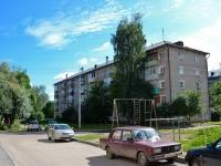 Пермь, Халтурина ул, дом 12