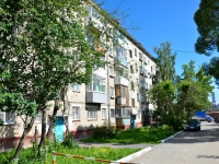 Perm, Khalturin st, house 14. Apartment house