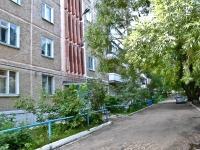 Perm, Chekhov st, house 20. Apartment house