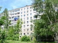 Пермь, улица Чехова, дом 20. многоквартирный дом