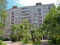 Пермь, улица Чехова, дом 22. многоквартирный дом