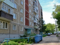 Perm, Chekhov st, house 24. Apartment house