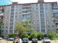 Perm, Chekhov st, house 26. Apartment house
