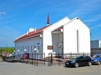 Пермь, улица Авиационная, дом 5. церковь Иисуса Христа Святых последних дней