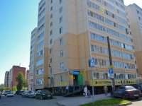 Perm, Anry Barbyus st, house 60. Apartment house