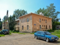 Perm, Vereshchaginskaya st, house 29. Apartment house