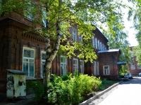 Perm, Grachev st, house 12 к.1. hospital