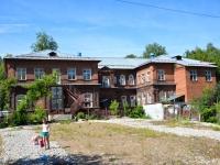 Пермь, улица Грачёва, дом 12 к.1. больница