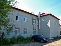 Perm, Grachev st, house 20. office building