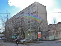 Пермь, улица Желябова, дом 10. многоквартирный дом