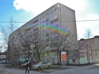 Пермь, Желябова ул, дом 10