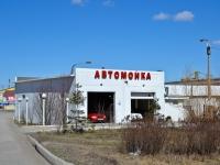 Пермь, улица Желябова, дом 2. бытовой сервис (услуги)