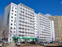 Пермь, улица Желябова, дом 3. многоквартирный дом