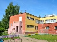 Пермь, улица Ивановская, дом 13А. детский сад №100