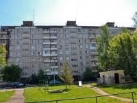 Пермь, улица Ивановская, дом 13. многоквартирный дом