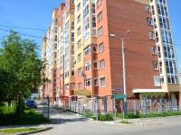 Пермь, улица Ивановская, дом 16. многоквартирный дом