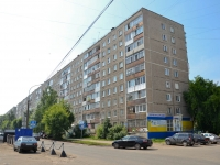 Perm, Komissar Pozharsky st, house 10. Apartment house
