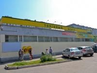 Пермь, улица Комиссара Пожарского, дом 13. торговый центр