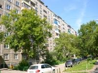 Пермь, улица Комиссара Пожарского, дом 15. многоквартирный дом