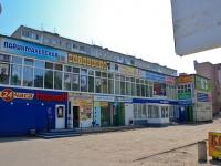 Пермь, улица Комиссара Пожарского, дом 17А. магазин