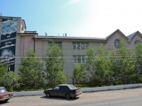Perm, Komissar Pozharsky st, house 19. office building