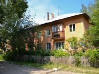 Perm, Podlesnaya st, house 17/1. Apartment house