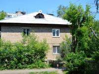 Perm, Podlesnaya st, house 17/2. Apartment house