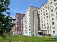 彼尔姆市, Podlesnaya st, 房屋 17. 宿舍