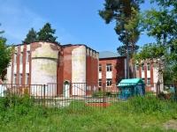 """Perm, nursery school №233, """"Школа рыцарей и принцесс"""", Podlesnaya st, house 21/2"""