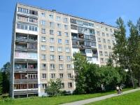 Perm, Podlesnaya st, house 23/1. Apartment house
