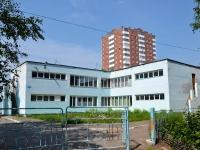 Пермь, гимназия №10, улица Подлесная, дом 25