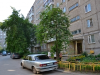 Perm, Podlesnaya st, house 29. Apartment house