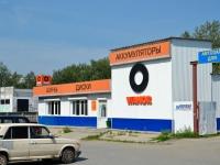 Perm, Podlesnaya st, house 43А/3. store