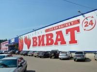 Пермь, улица Подлесная, дом 43Б. магазин