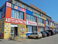 Пермь, улица Подлесная, дом 43. торговый центр