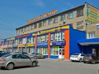Perm, Podlesnaya st, house 43. shopping center