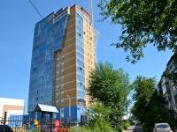 """彼尔姆市, 公寓楼 """"ПАРУСА НАД КАМОЙ"""", Krasnovisherskaya st, 房屋 35"""