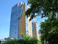 """Perm, Apartment house """"ПАРУСА НАД КАМОЙ"""", Krasnovisherskaya st, house 37"""