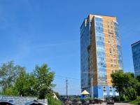 """彼尔姆市, 公寓楼 """"ПАРУСА НАД КАМОЙ"""", Krasnovisherskaya st, 房屋 39"""
